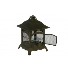 Harlin Small Square Fire Pit